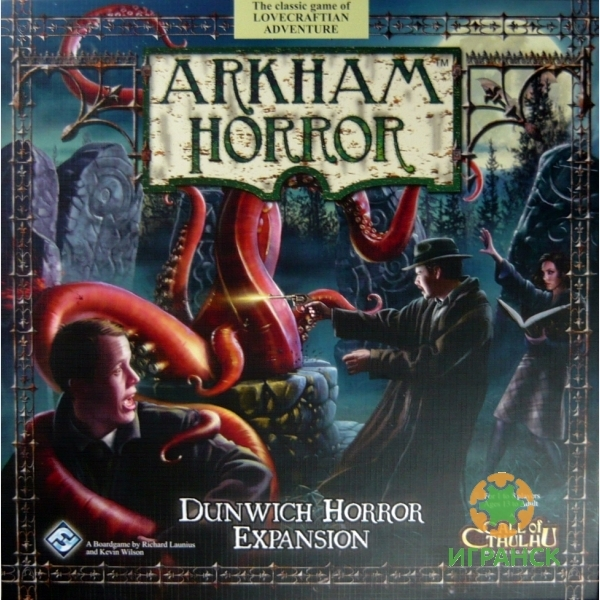 Ужас Аркхэма: расширение Кошмар в Данвиче / Arkham Horror: Dunwich Horror Expansion
