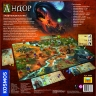Настольная игра Андор / Legends of Andor - Legends_of_Andor_back.jpg