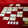 Настольная игра Загадка Леонардо - boardgame-riddleofleonardo-additionalrules-QuintisFontis-fifthelement-playingtable.jpg